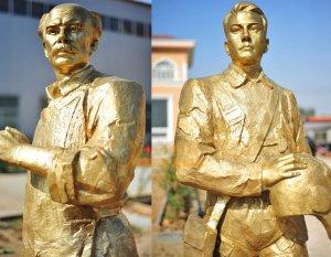 Memorial Sculpture 1