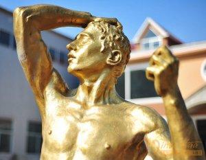 Memorial Sculpture 7